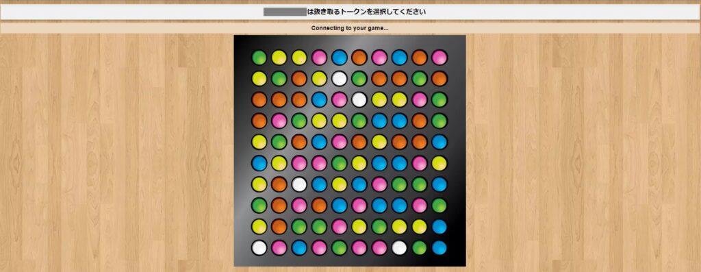 カラーポッププレイ画像1