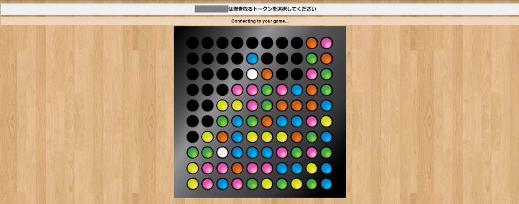 カラーポッププレイ画像2
